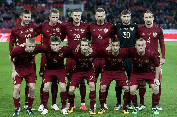 Букмекеры верят в сборную России