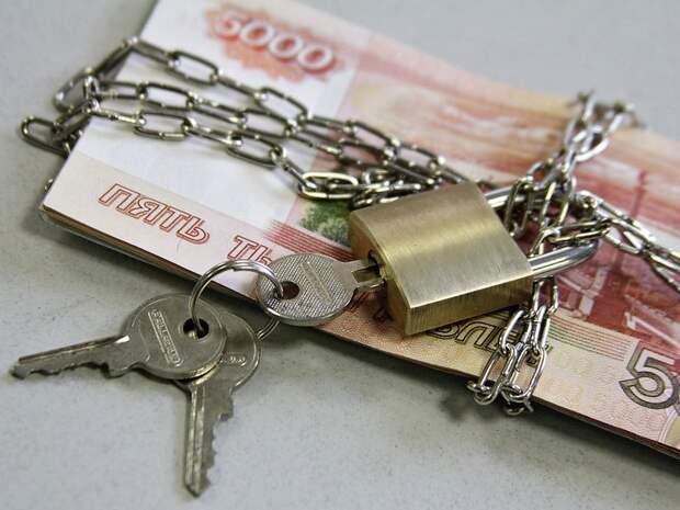 Судебного пристава в Крыму заставили отдать государству 5,9 млн рублей