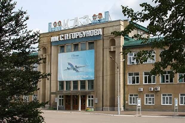 «Указ Путина о выпуске Ту-160 поднял бы настроение на Казанском авиазаводе»