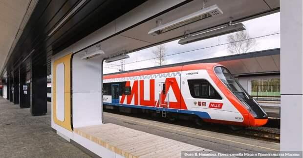 Собянин рассказал о строительстве новых станций МЦД / Фото: В.Новиков, mos.ru