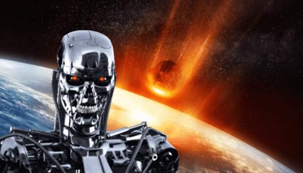 Что о падении гигантского астероида знает Искусственный Интеллект?