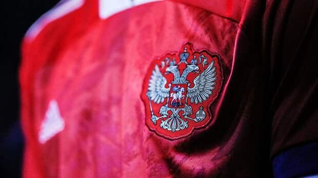 Сборная России сегодня представит новую форму