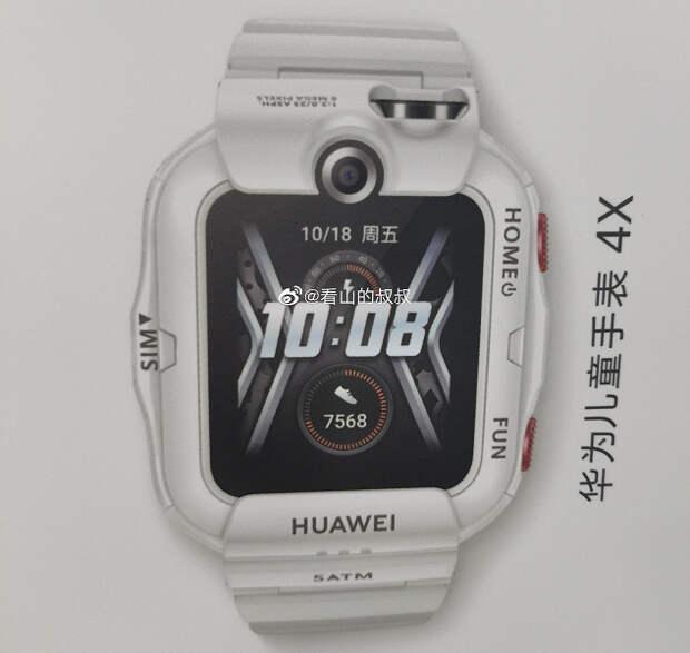 Новые умные часы Huawei. Первое живое фото и характеристики