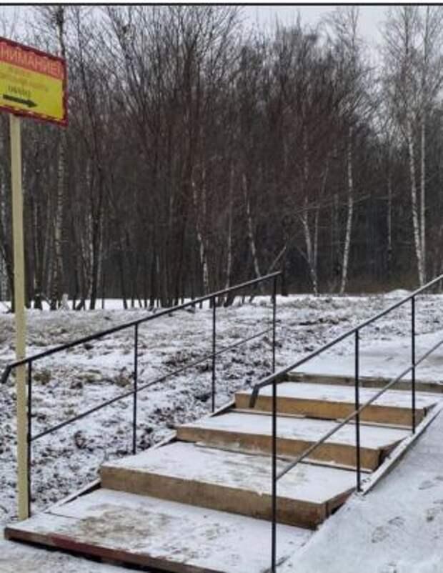 Проход к остановке «Заболотье» закрыт в связи со строительством метро