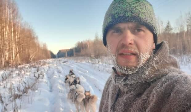 Наездовых собаках в40-градусный мороз уралец покорил перевал Дятлова
