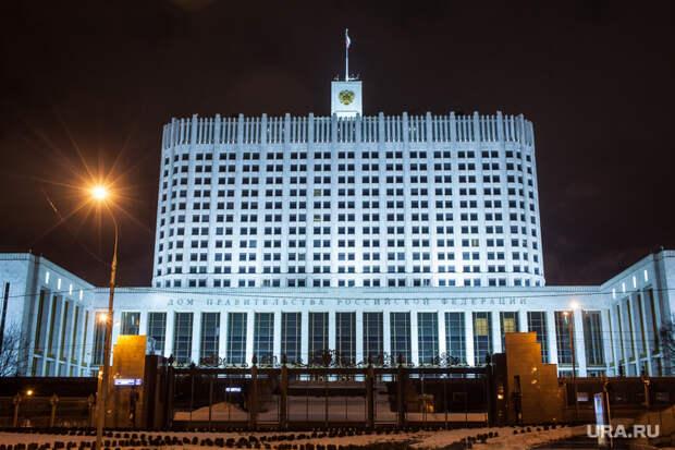 Неизвестные сообщили оминировании правительства Москвы. Они просят отменить ограничения поCOVID