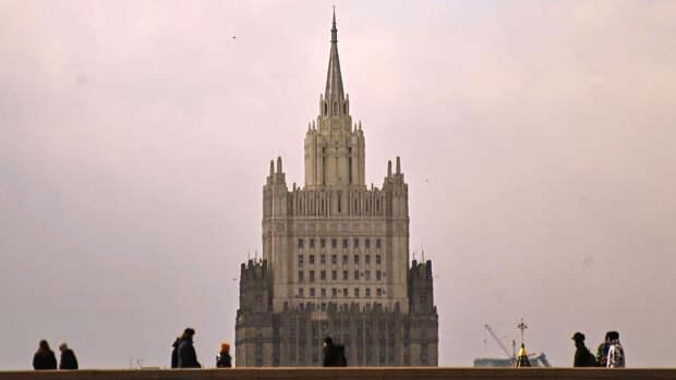 МИД России пообещал ответить на высылку дипломатов из Чехии
