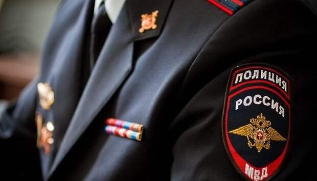 Более 50 уголовных дел возбудили в Подольске за неделю
