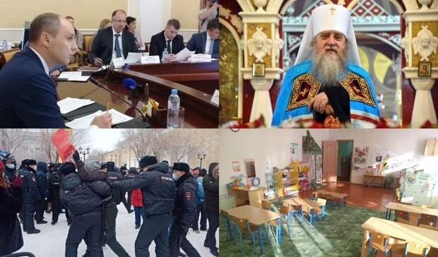 Карантин воренбургских школах, коронавирус иуказ губернатора: подводим итоги дня