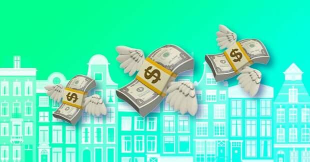 Молодежи Амстердама простят кредиты. Их выкупят местные власти