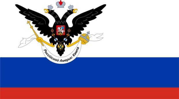 Русская Америка: как Россия потеряла целый континент