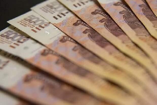 В Минтруде рассказали, как получить выплату в 250 тысяч рублей