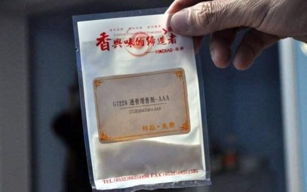 Вот как в Китае подделывают мясо