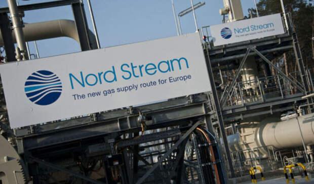 Рекорд поставил экспорт газа по«Северному потоку»