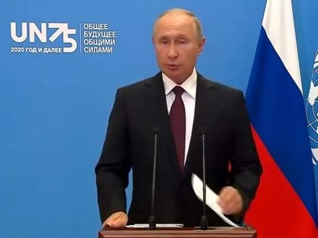 Путин в ООН призвал отказаться от санкций