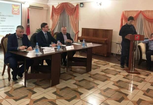 Руководство района Сокол обсудит с жителями подготовку к новогодним праздникам