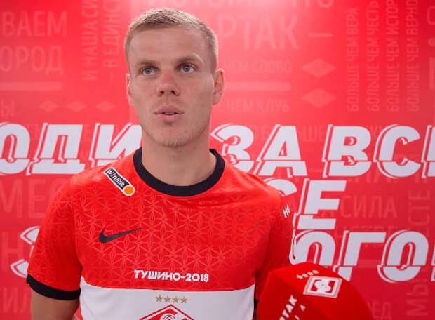 Александр Кокорин может не провести за «Спартак» ни одной игры