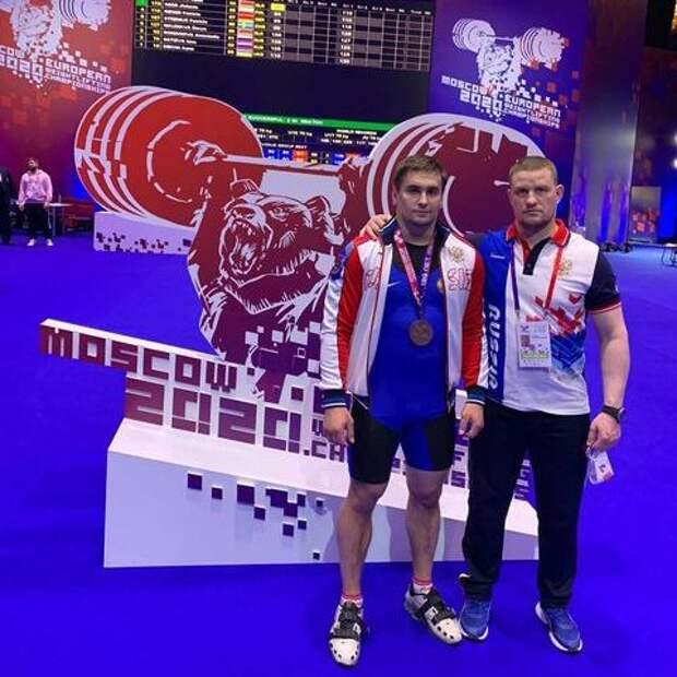 Студент МГПУ в Ростокине завоевал золото на чемпионате России по тяжелой атлетике