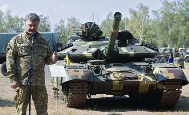Отрыжка украинского танкостроения против легендарной Арматы