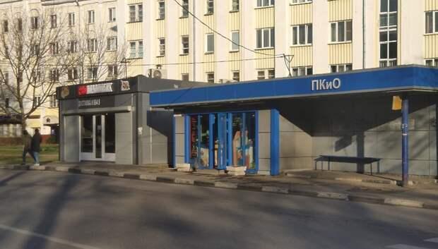 Освещение восстановили на автобусной остановке по улице Рабочая в Подольске