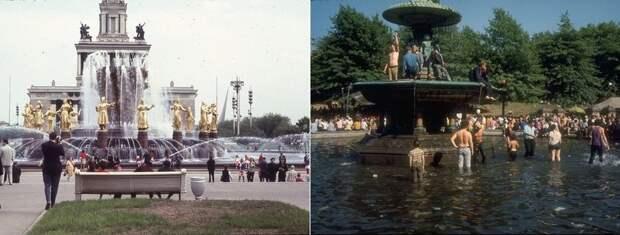 Москва vs Нью-Йорк, 1969 г.
