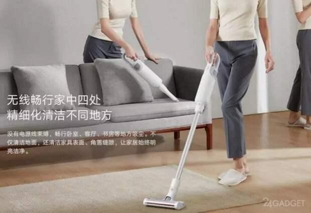 Компания Xiaomi представила переносной беспроводной пылесос за 75 долларов