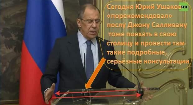 Кадр  RT с пресс-конференции Лаврова