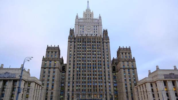 Москва рассказала об ответе Афинам на высылку дипломатов