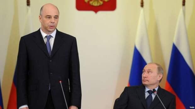 Силуанов пообещал Путину инвестиции на 74 триллиона рублей