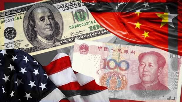 Платежная система на базе доллара устарела