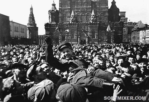 Тот самый День Победы: 9 мая 1945 года
