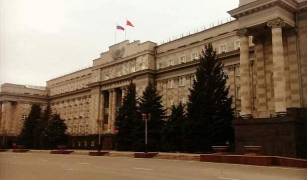 Денис Паслер подписал указ о кадровом назначении в министерстве архитектуры