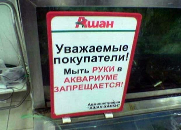 Ну что им жалко, что ли!? | Фото: E-w-e.ru.