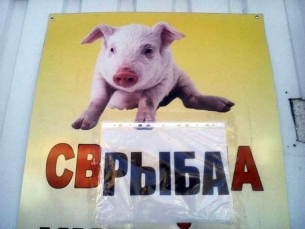 Российские рынки и их неповторимая атмосфера