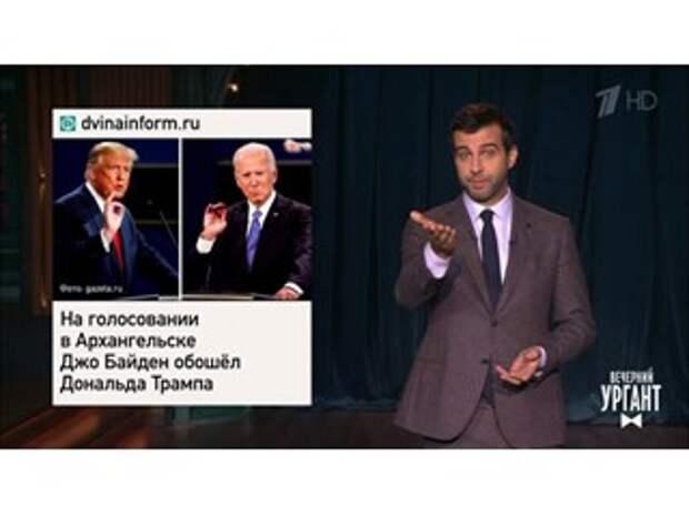 На какое государство работают государственные СМИ в России?