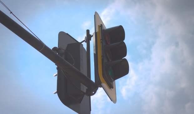Новый светофор появится на120км трассы «Екатеринбург— Нижний Тагил— Серов»