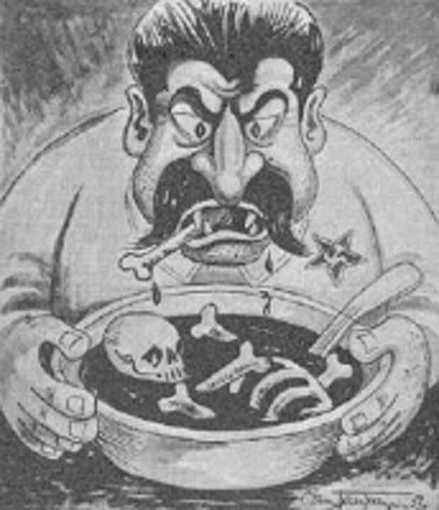 Кровавые коммунисты отметили первый кровавый юбилей кровавой революции поеданием маленьких детей врагов народа. Позовите Солжевального!