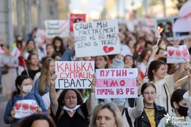 На Беломайдане появились лесбиянки, флаги Украины и оскорбления в адрес Путина