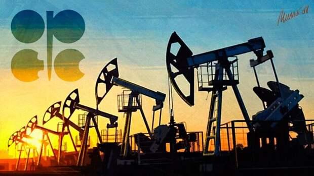 Цены на нефть демонстрируют тенденции к снижению