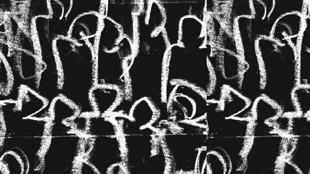 Российским старшеклассникам расскажут о сталинских репрессиях