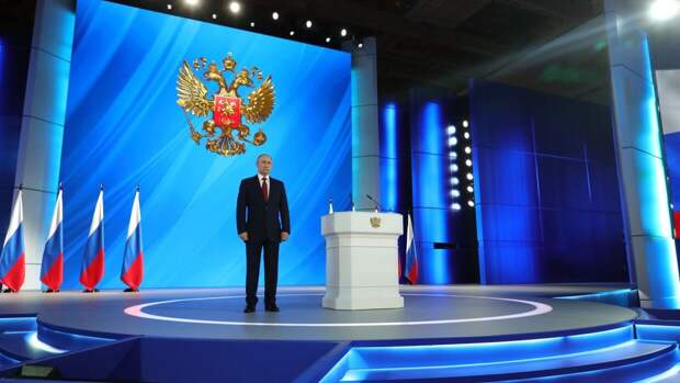 Послание Путина Федеральному собранию станет темой пресс-конференции ФАН