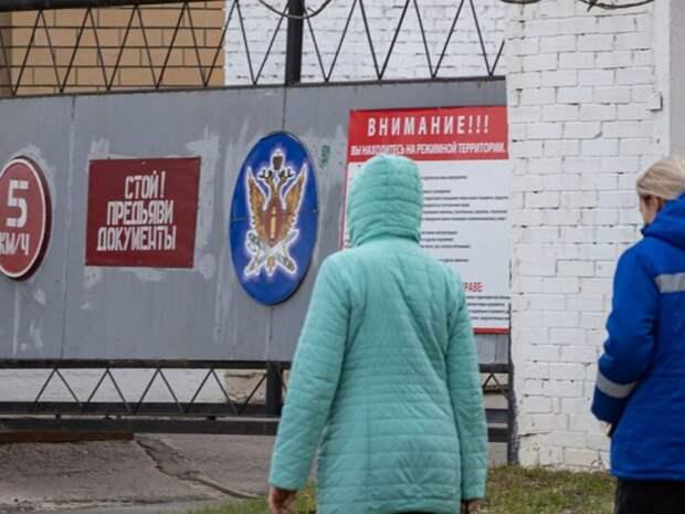 К Навальному допустили четырех врачей не из системы ФСИН