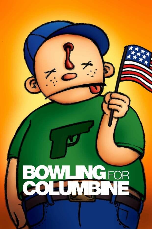 Боулинг для Колумбины. О проблеме оружия в США через фильм М.Мура