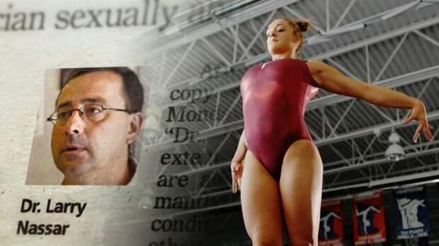 Netflix снял фильм о громком скандале в американской гимнастике. Врач Нассар растлил 500 гимнасток