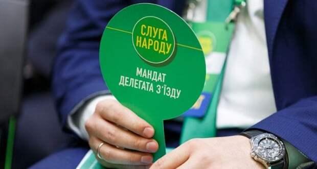 Депутата Рады могут исключить из«Слуги народа» запоездку вМинск