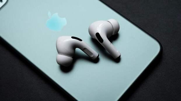 Эксперты поделились ожиданиями от предстоящей презентации Apple