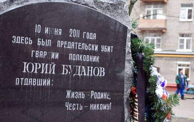 В колонии скончался убийца полковника Буданова