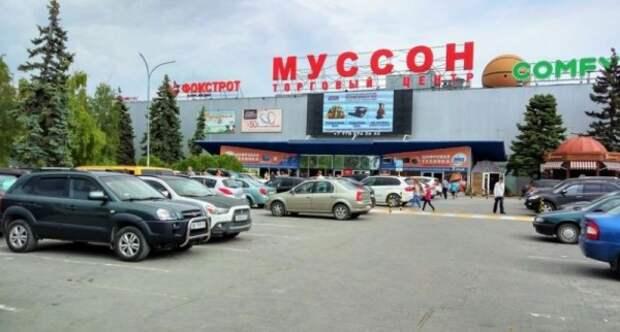 Как закрытием «Муссона» в Севастополе воспользовались злоумышленники