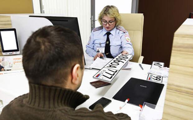 Водитель пошел в Верховный суд: он против приказа МВД о регистрации