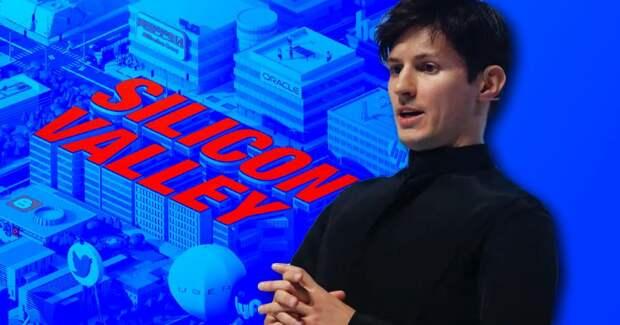 7 причин не переезжать в Кремниевую Долину по мнению Дурова